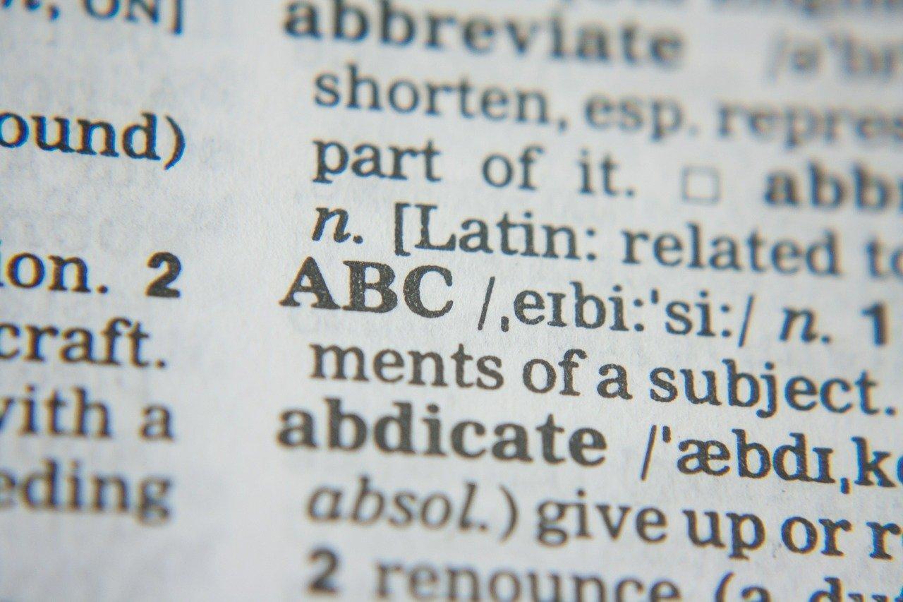 """א""""ב של שיימינג – מילון מושגים"""